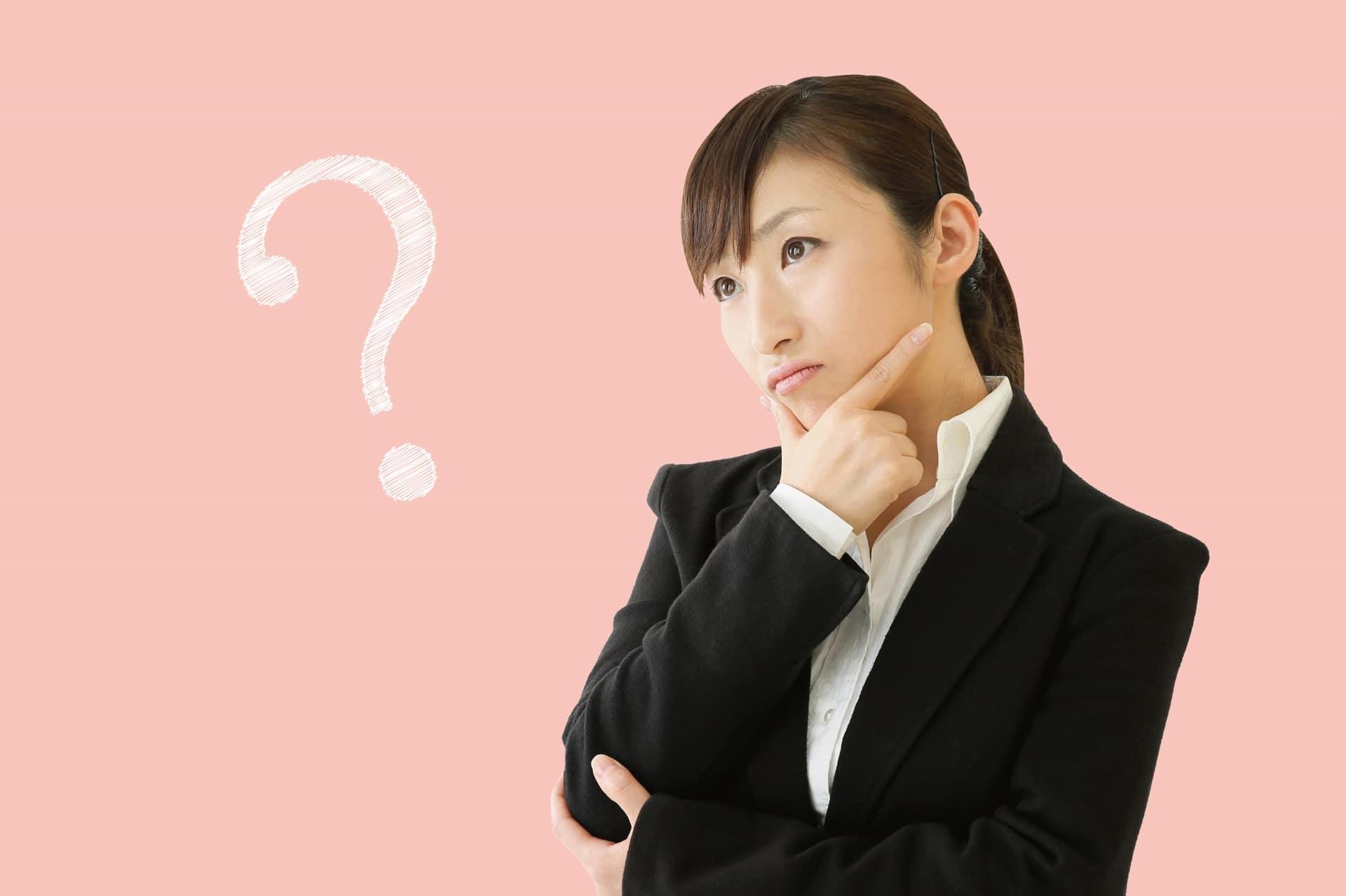 横浜神奈川で親切な安い結婚相談所が簡単にわかる2つの簡単な方法