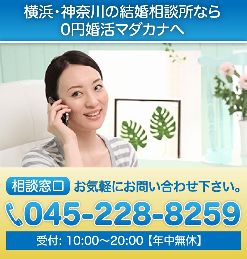 電話番号バナー