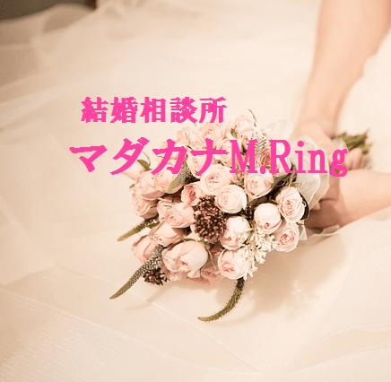静岡 婚活