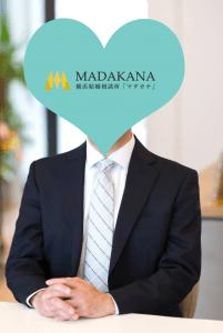 【横浜 結婚相談所マダカナ】神奈川 37歳 男性 会社員 M様