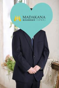 【横浜 結婚相談所マダカナ】神奈川 30歳 男性 会社員 M様