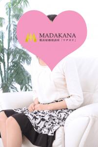 【横浜 結婚相談所マダカナ】神奈川 36歳 女性 会社員 K様