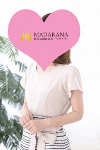 【横浜 結婚相談所マダカナ】東京 33歳 女性 会社員 O様