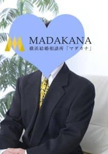 【横浜 結婚相談所マダカナ】神奈川 58歳 男性 飲食関係者 S様