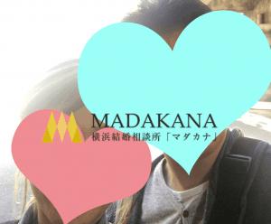 【婚活報告】38歳女性から順調に交際が進んでいる嬉しいLINE