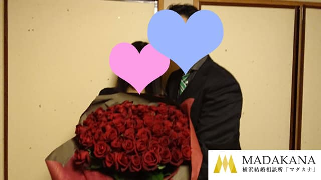 プロポーズ大成功!婚活をやったからこそ今がある。しみじみと。