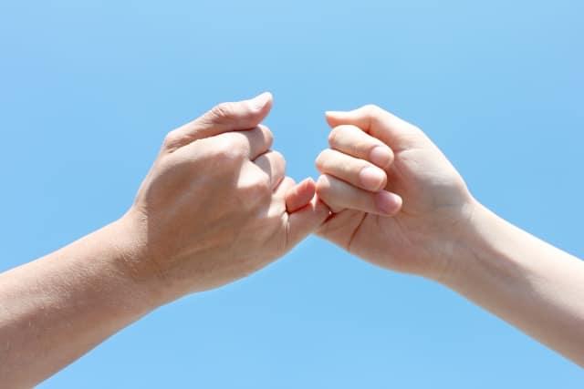 バツイチでも現実的に再婚は可能!結婚相談所の活用法