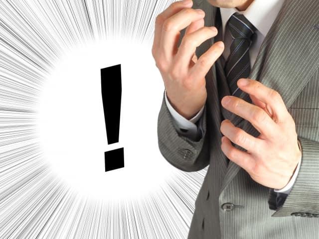 よく質問を受ける「結婚相談所のお見合いで気をつける」10項目!