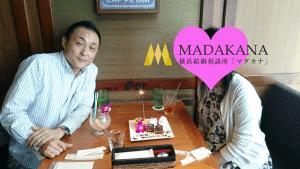 28歳東京在住のS様(OL)たった4か月のスピード成婚!