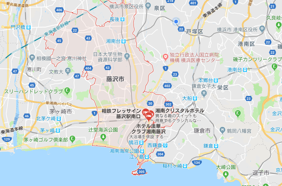 藤沢市で婚活するには?