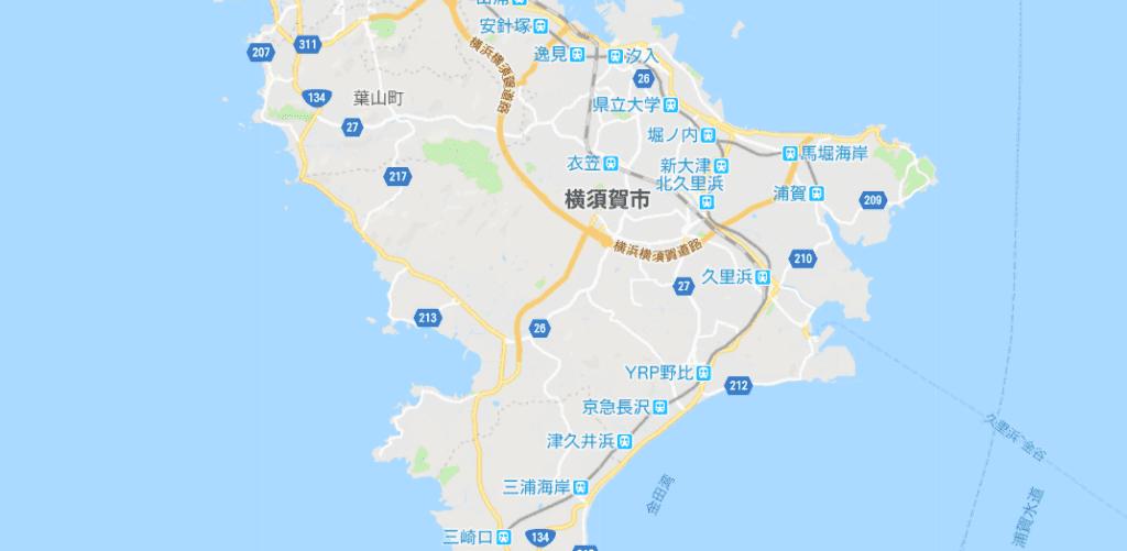 横須賀市で婚活するには?