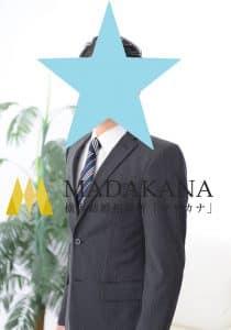 東京都大田区ご在住の44歳の男性をご紹介!
