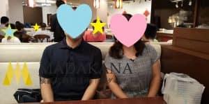 神奈川県厚木市ご在住 会社員Tさん(35歳/女性)ご成婚おめでとうございます!辛さを乗り越え交際2回目でゴールイン