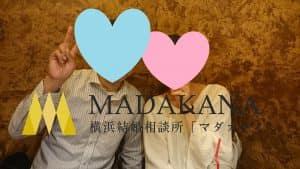 満面の笑みでご成婚!おめでとうございます。川崎市在住Yさん(34歳/男性)