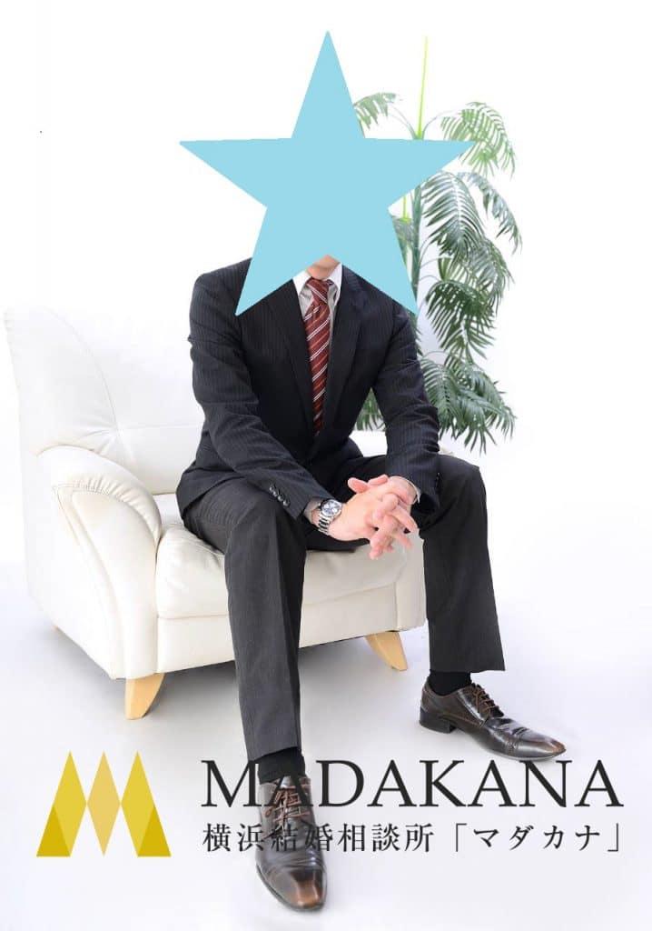 神奈川県横浜市ご在住の34歳の男性をご紹介!