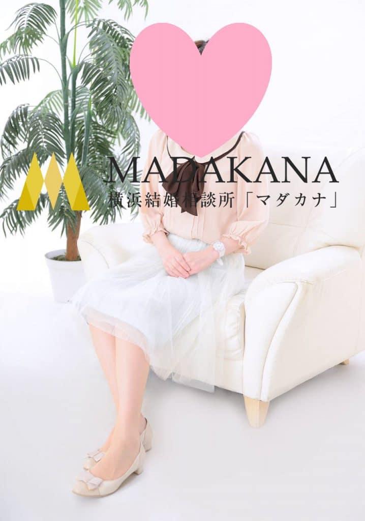 マダカナ9月のご紹介!神奈川県横浜市ご在住の35歳の女性