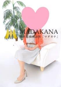 マダカナ9月のご紹介!神奈川県横浜市ご在住の45歳の女性