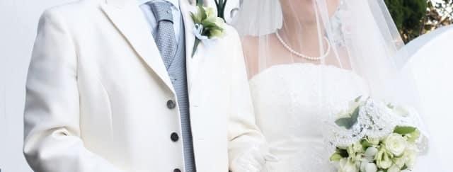 高収入な男性と結婚するメリット・デメリット