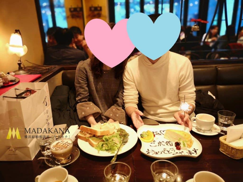 東京都練馬区ご在住 会社員Mさん(36歳/女性)ご成婚おめでとうございます!