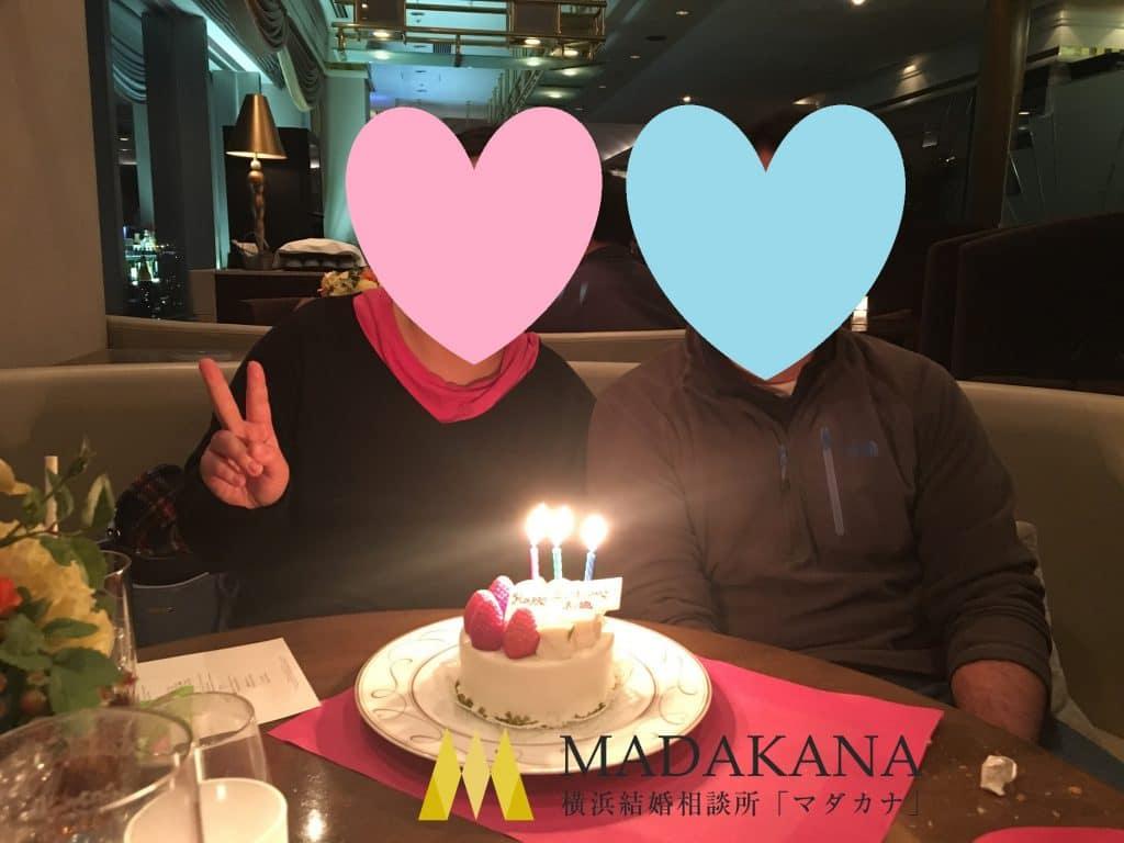 神奈川県横浜市ご在住 会社員Hさん(27歳/女性)交際3か月で彼からプロポーズ!!