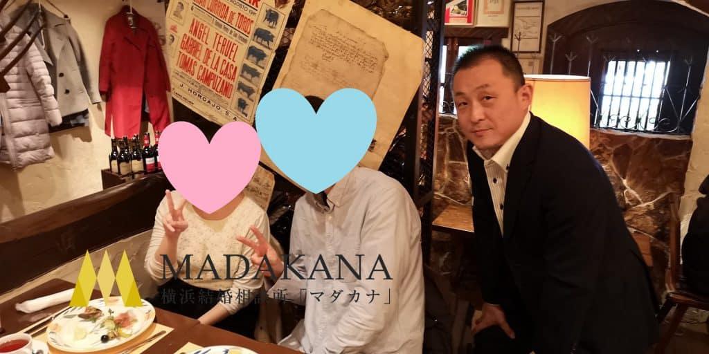 神奈川県茅ケ崎市ご在住 会社員Mさん(29歳/女性)ご入会4か月でご成婚です!