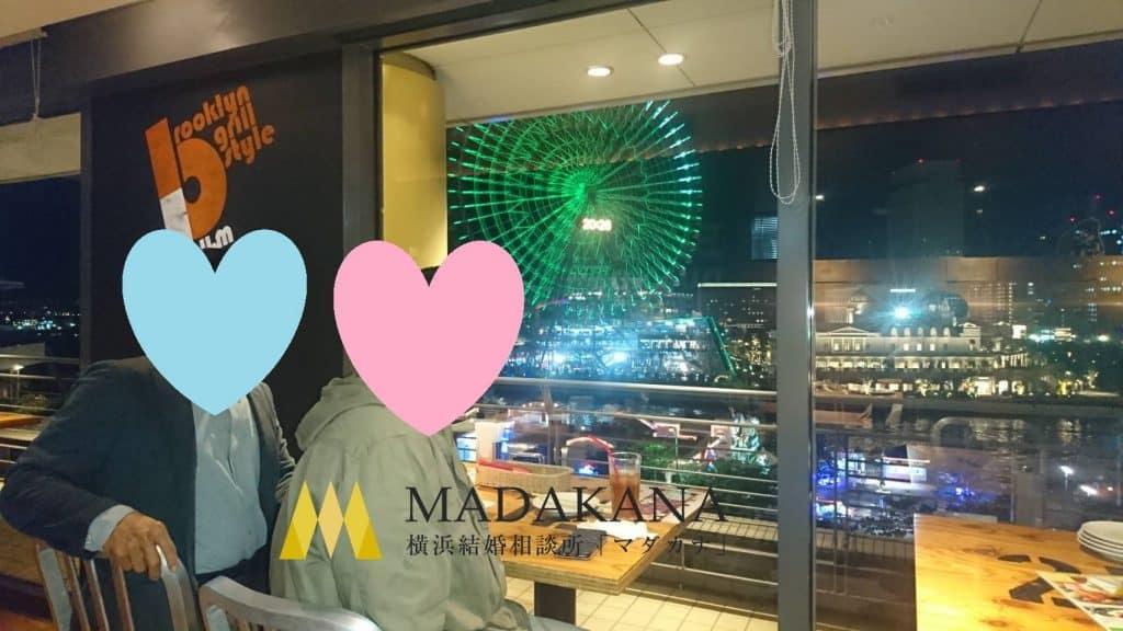 結婚相談所マダカナの5つの特徴