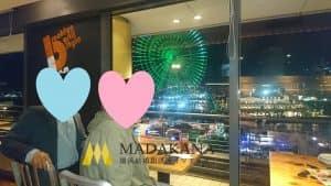 横浜夜景とカップル