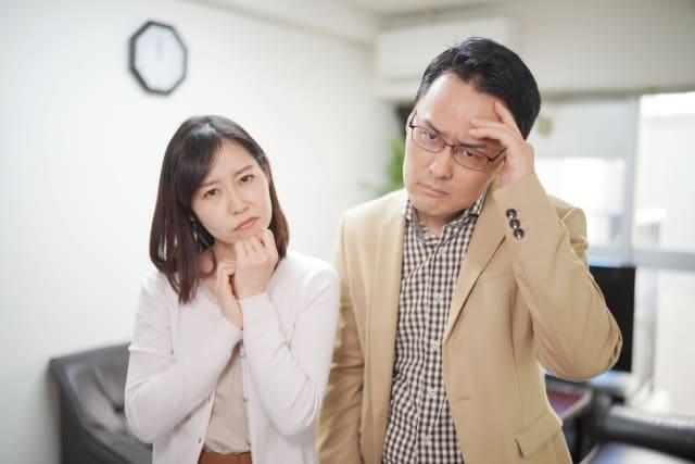 婚活質問!お見合いを楽しむのってどうしたら良いですか?
